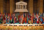 چهلوسومین اجلاس میراث جهانی یونسکو در باکو,اخبار فرهنگی,خبرهای فرهنگی,میراث فرهنگی