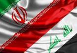 روابط ایران و عراق,اخبار مذهبی,خبرهای مذهبی,حج و زیارت