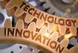ترکیب نوآوری و فناوری,اخبار دیجیتال,خبرهای دیجیتال,اخبار فناوری اطلاعات
