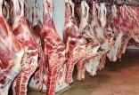گوشت قرمز,اخبار اقتصادی,خبرهای اقتصادی,کشت و دام و صنعت
