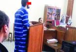 محاکمه عامل جنایت پارک تختی تهران,اخبار حوادث,خبرهای حوادث,جرم و جنایت