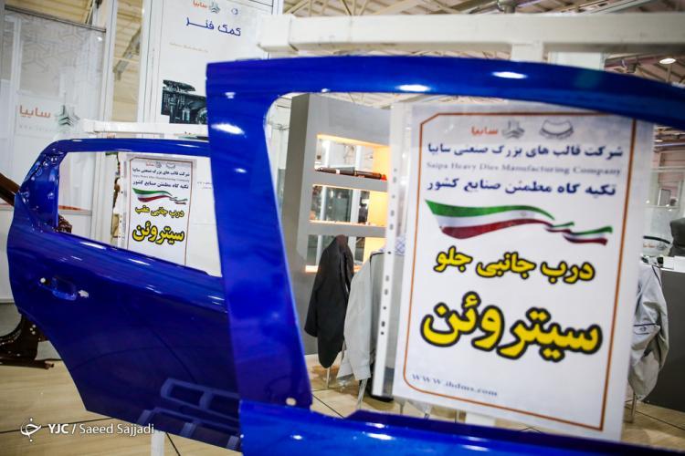 تصاویر نمایشگاه رونق تولید در تهران,عکس های نخستین نمایشگاه رونق تولید,تصاویر نمایشگاه فرصت های ساخت داخل و رونق تولید