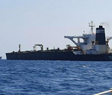 کشتی نفتی بریتانیایی,اخبار سیاسی,خبرهای سیاسی,سیاست خارجی
