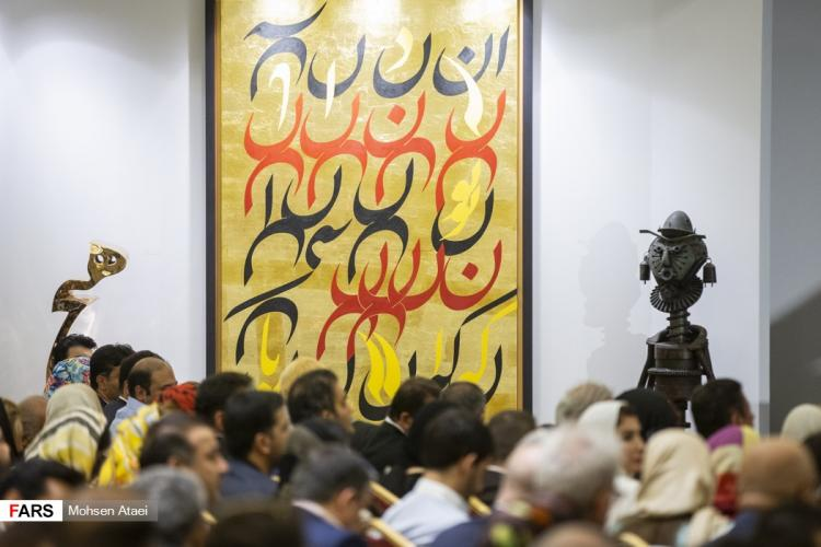 تصاویر یازدهمین حراج هنری تهران,عکس های یازدهمین حراج هنری تهران,تصاویر هتل پارسیان آزادی