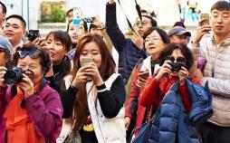 گردشگران چینی,اخبار اجتماعی,خبرهای اجتماعی,محیط زیست