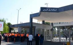 کارکنان راه و شهرسازی قزوین,کار و کارگر,اخبار کار و کارگر,اعتراض کارگران