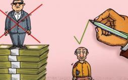 شرایط اقتصادی کشور,اخبار اقتصادی,خبرهای اقتصادی,اقتصاد کلان