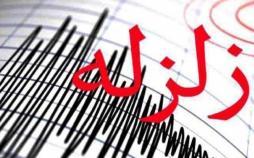 زلزله در قصرشیرین,اخبار حوادث,خبرهای حوادث,حوادث طبیعی