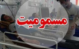 مسمومیت با گاز کلر در یکی از استخرهای ارومیه,اخبار پزشکی,خبرهای پزشکی,بهداشت