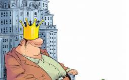 کارتون پادشاهان آپارتمان ها,کاریکاتور,عکس کاریکاتور,کاریکاتور اجتماعی
