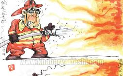 کاریکاتور صحبت های جدید برانکو درباره پرسپولیس,کاریکاتور,عکس کاریکاتور,کاریکاتور ورزشی