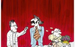 کاریکاتور انتشار آگهی خواستگار صوری در فضای مجازی,کاریکاتور,عکس کاریکاتور,کاریکاتور اجتماعی