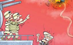 کاریکاتور جان بولتون