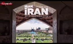 ویدیو زیبای چاووش اوغلو از سفرش به اصفهان