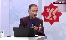 فیلم/ کشف سلطان مسکن با ۲۵۰۰ واحد در تهران