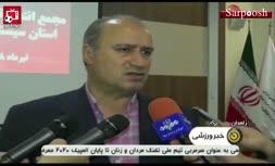 فیلم/ شروط مهدی تاج برای برگزاری لیگ نوزدهم