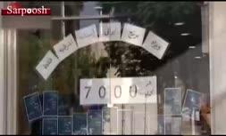 فیلم/ کلاهبرداران به برنج ایرانی هم رحم نمیکنند!