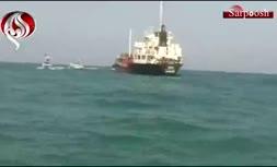 فیلم/ لحظه توقیف کشتی خارجی حامل سوخت قاچاق توسط سپاه