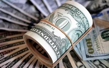 دلار نیمایی
