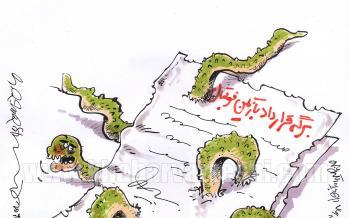 کاریکاتور دلالهای لیگ برتری,کاریکاتور,عکس کاریکاتور,کاریکاتور ورزشی