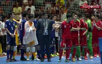 فیلم/ اهدای مدال برنز به تیم ملی فوتسال امید ایران و جشن قهرمانی تیم فوتسال ژاپن