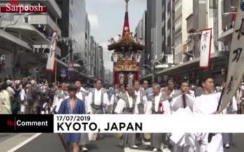 فیلم/ برگزاری جشن سالانه جیئون در کیوتو ژاپن