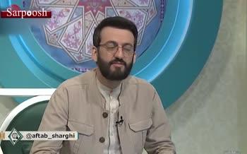 فیلم/ واکنش عجیب کارشناس برنامه آفتاب شرقی