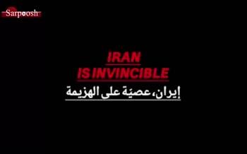 فیلم/ سخنان جدید سردار سلیمانی خطاب به دشمنان ایران