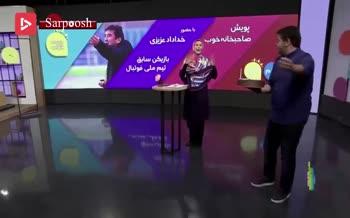 فیلم/ جشن تولد خداداد عزیزی در برنامه زنده تلویزیونی + کنایه او به حسین کعبی