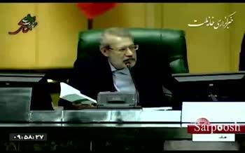 فیلم/ درگیری لفظی حاجی دلیگانی و لاریجانی در مجلس