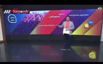 فیلم/ تهران فقیرترین شهر از نظر آموزشی بعد از سیستان و بلوچستان