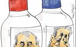 کاریکاتور نوشیدنی های علی پروین و ناصر حجازی,کاریکاتور,عکس کاریکاتور,کاریکاتور ورزشی