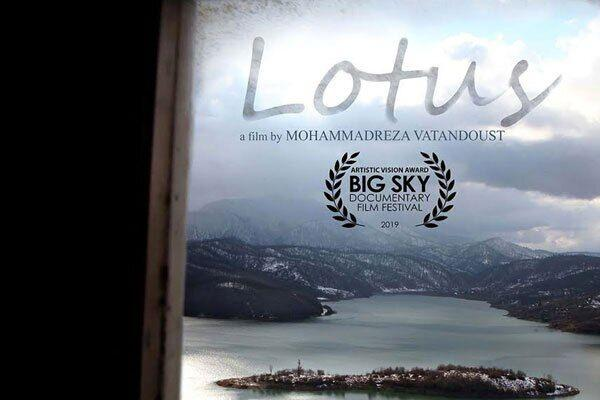 فیلم «لوتوس»,اخبار فیلم و سینما,خبرهای فیلم و سینما,سینمای ایران