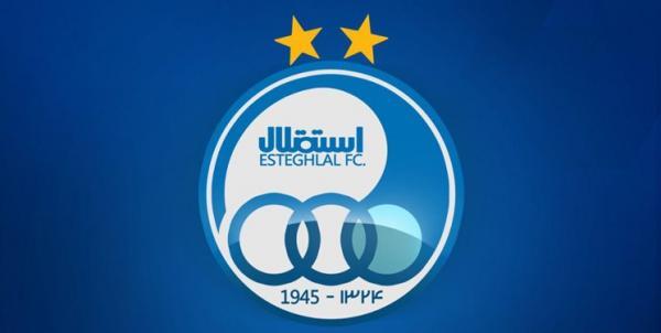 باشگاه استقلال,اخبار فوتبال,خبرهای فوتبال,حواشی فوتبال