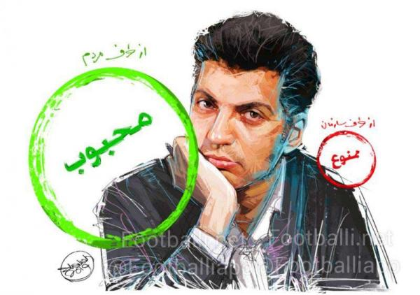 محبوبیت عادل فردوسی پور,اخبار سیاسی,خبرهای سیاسی,مجلس