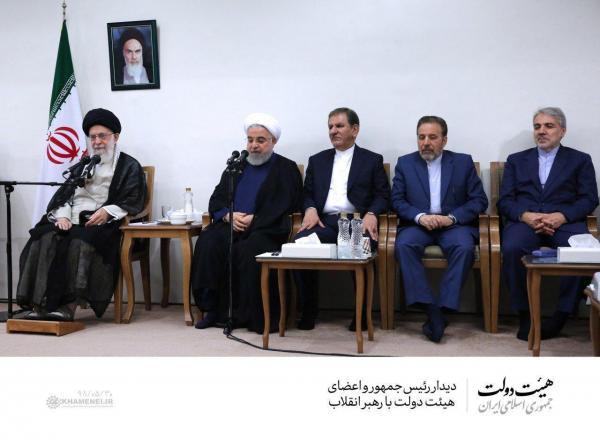 حضرت آیتالله خامنهای,اخبار سیاسی,خبرهای سیاسی,دولت