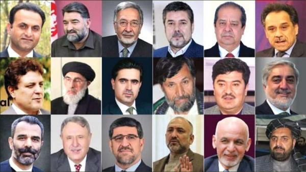 نامزدهای افغانی,اخبار افغانستان,خبرهای افغانستان,تازه ترین اخبار افغانستان