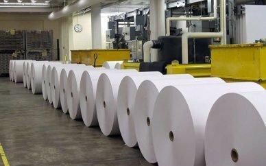 قیمت کاغذ,اخبار اقتصادی,خبرهای اقتصادی,تجارت و بازرگانی