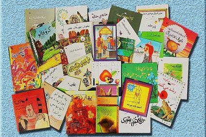 بازار کتاب کودک,اخبار فرهنگی,خبرهای فرهنگی,کتاب و ادبیات