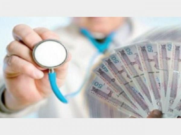 هزینه تربیت دانشجویان پزشکی,اخبار پزشکی,خبرهای پزشکی,بهداشت