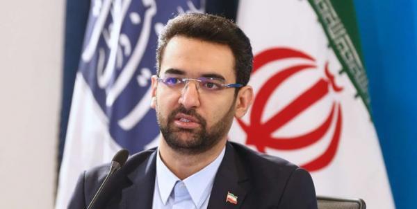 محمد جواد آذری جهرمی,اخبار علمی,خبرهای علمی,نجوم و فضا