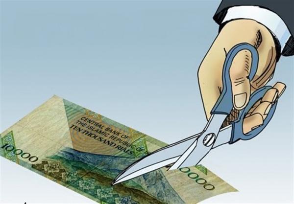 حذف صفرها پول ملی,اخبار اقتصادی,خبرهای اقتصادی,بانک و بیمه