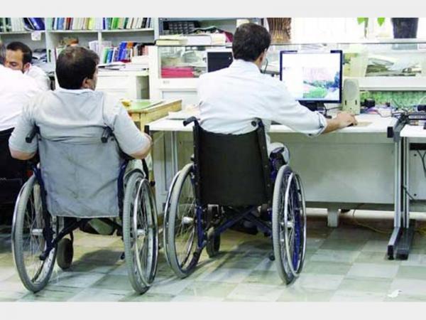 آزمون استخدامی معلولان,اخبار اشتغال و تعاون,خبرهای اشتغال و تعاون,اشتغال و تعاون