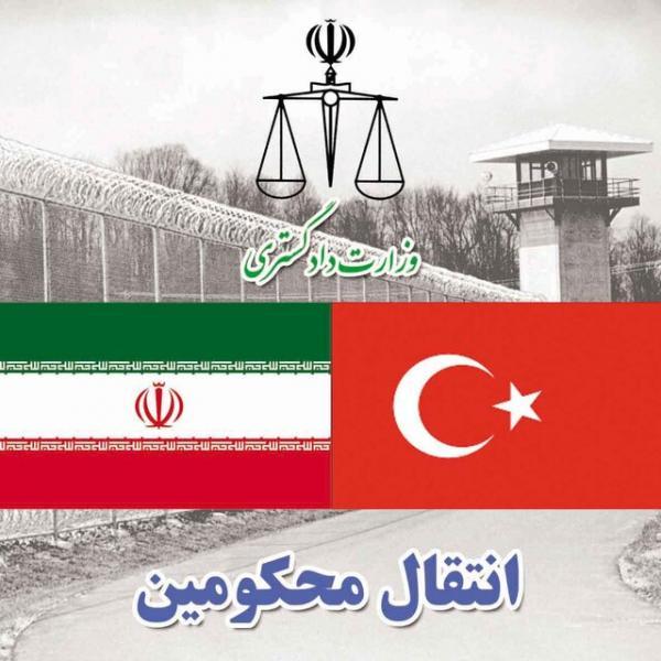 محکومان ایرانی,اخبار اجتماعی,خبرهای اجتماعی,حقوقی انتظامی