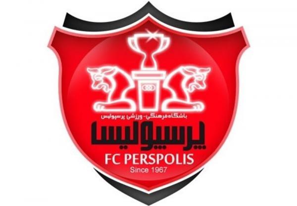 باشگاه پرسپولیس,اخبار فوتبال,خبرهای فوتبال,حواشی فوتبال
