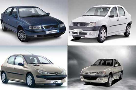 قیمت خودروهای پرفروش 98,اخبار خودرو,خبرهای خودرو,بازار خودرو