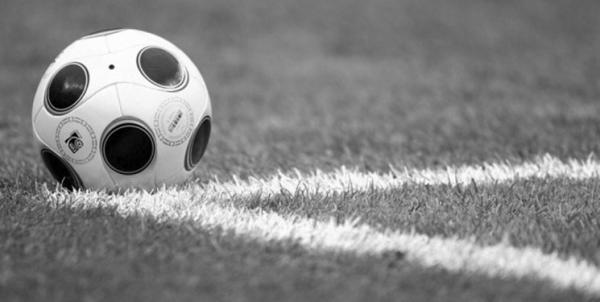 فوت هارالد نیکل,اخبار فوتبال,خبرهای فوتبال,اخبار فوتبالیست ها