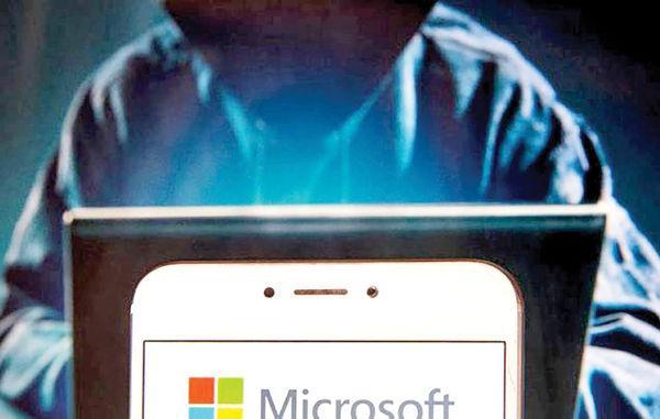 مایکروسافت,اخبار دیجیتال,خبرهای دیجیتال,اخبار فناوری اطلاعات