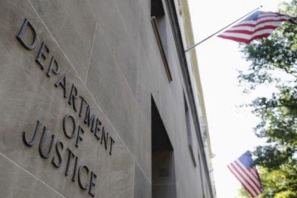 وزارت دادگستری آمریکا,اخبار سیاسی,خبرهای سیاسی,اخبار بین الملل