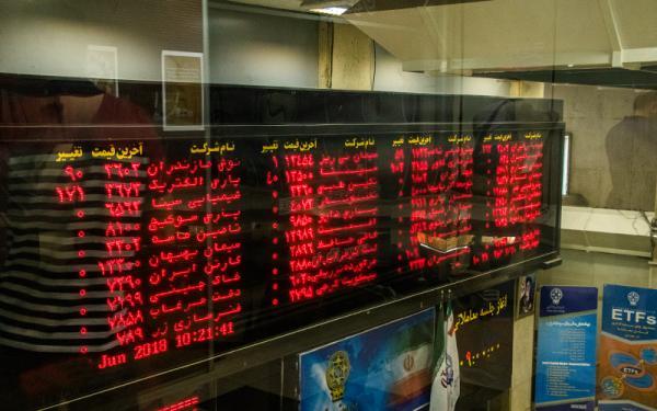 شاخص بورس تهران,اخبار اقتصادی,خبرهای اقتصادی,بورس و سهام